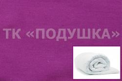Купить фиолетовый трикотажный пододеяльник в Казани