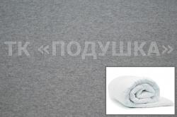 Купить меланжевый трикотажный пододеяльник в Казани